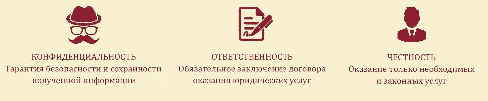luchshij_yurist_v_barnaule