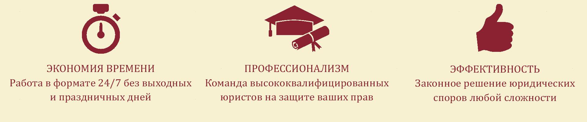 nedorogoj_yurist_v_barnaule